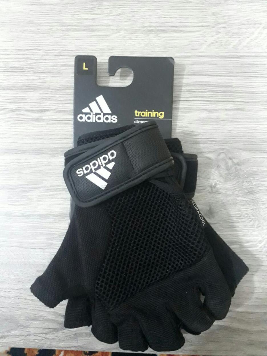 Adidas Eldiven