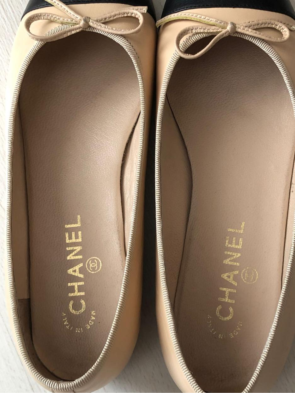 Chanel Babet