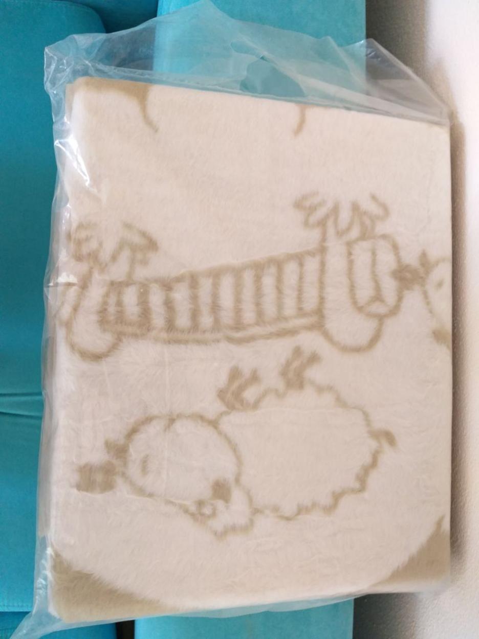 Sema Baby Tulum