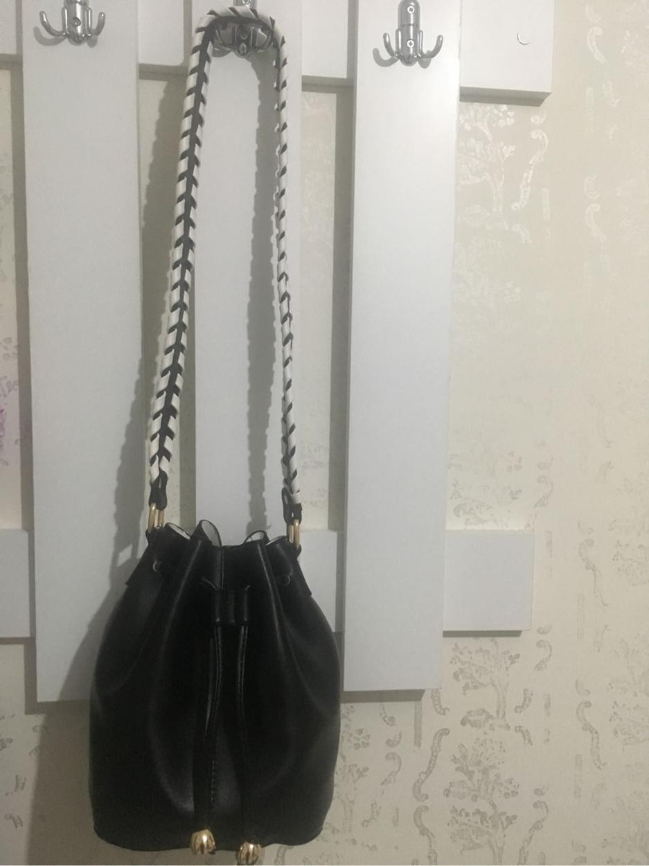 Trendyol Milla Askılı çanta