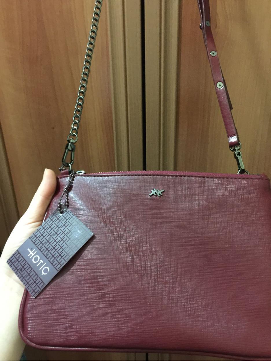 Hotiç Kol çantası