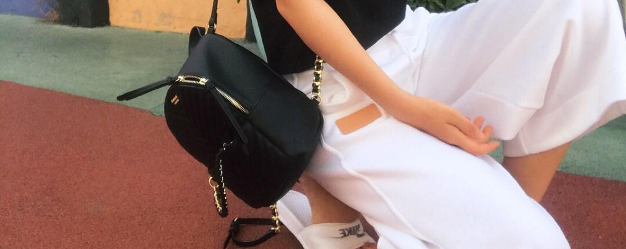 Victoria's Secret Sırt çantası