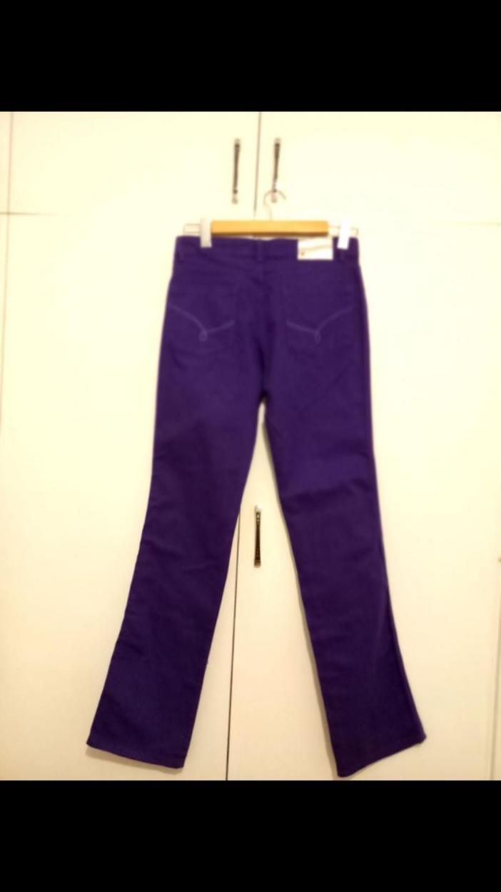New Look Pantolon