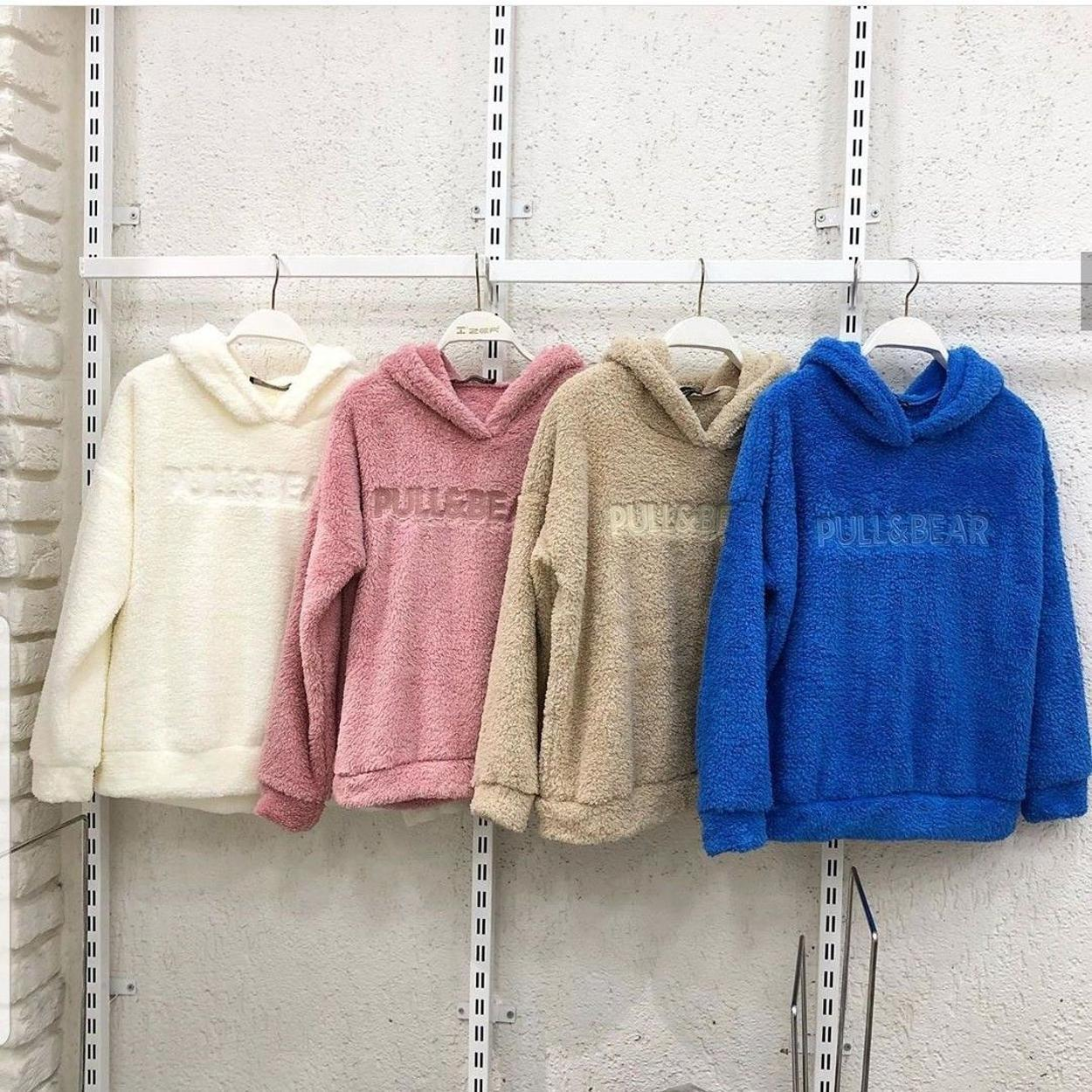 Pull & Bear Sweatshirt