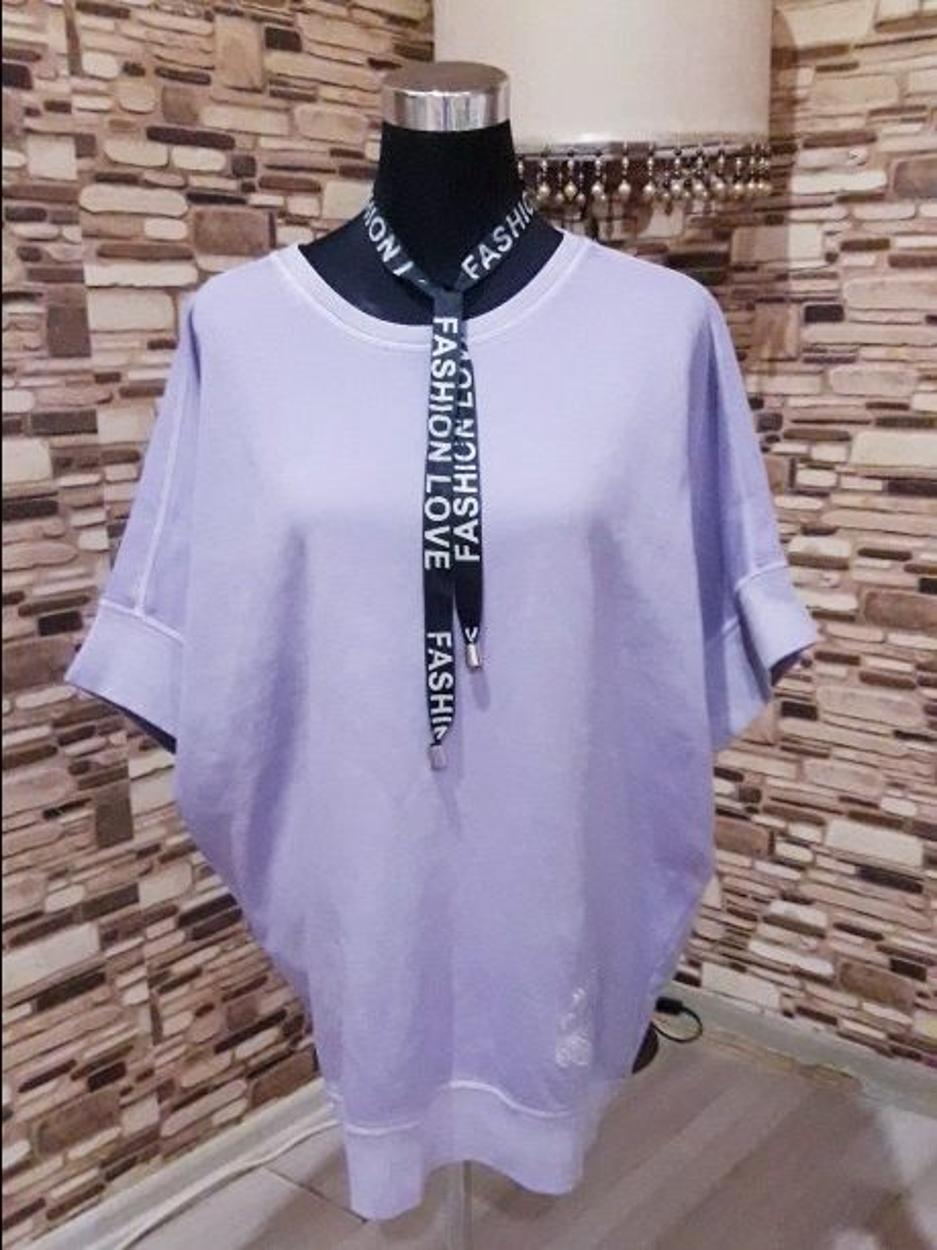 Beymen Club Tshirt