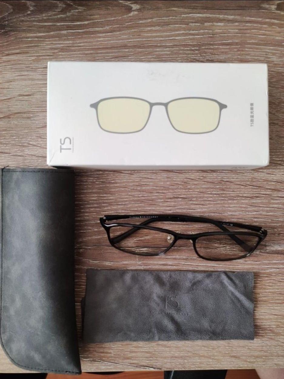 Xiaomi Gözlük