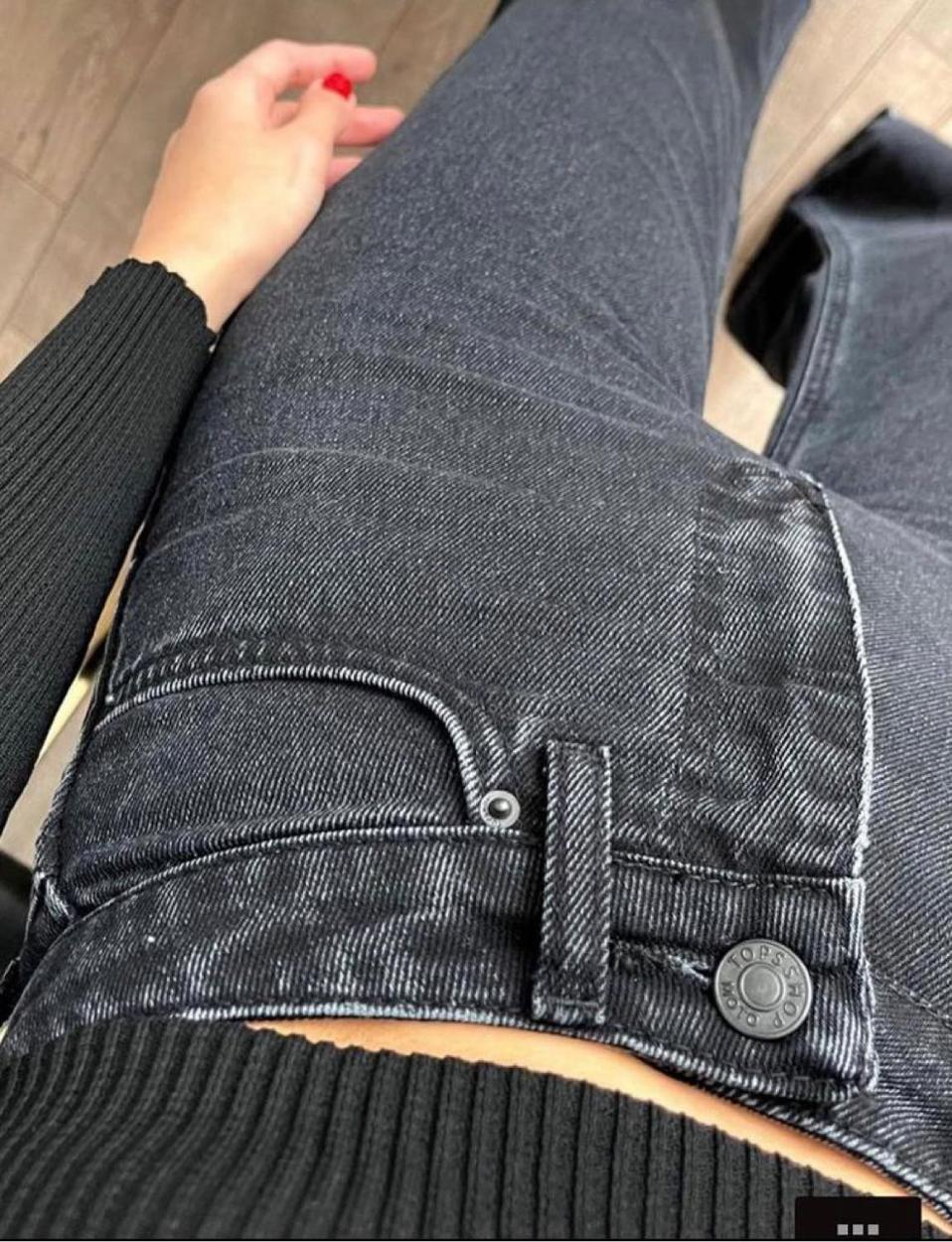 Topshop Jean