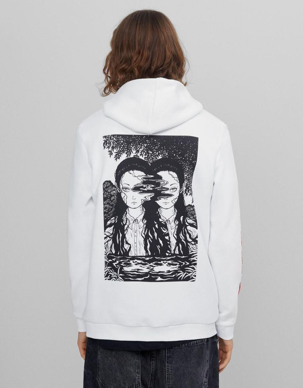 Bershka Sweatshirt
